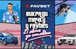 Місія: виграти 21 тачку у Favbet*