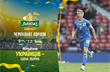 Швеция — Украина. Наши оценки