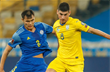 Украина - Казахстан 1:1, фото УАФ