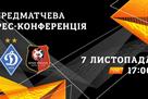 Динамо — Ренн: онлайн трансляция пресс-конференции Хацкевича начнется в 17:00