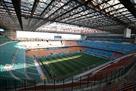 Интер и Милан подписали договор о совместной реконструкции Сан Сиро