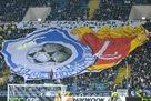 КДК наказал Черноморец из-за беспорядков на трибунах