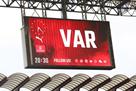 Клубы АПЛ снова обсудят внедрение VAR