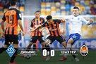 Динамо — Шахтер 0:0 Видео обзор матча