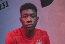 Бавария представила новую форму на сезон-2019/20