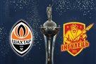 Шахтер — Ингулец: онлайн трансляция финала Кубка Украины