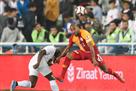 Галатасарай вырвал победу у Акхисарспора и стал обладателем Кубка Турции