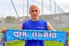 Львов подписал украинца из чемпионата Беларуси