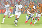 Сенегал — Алжир 0:1 Видео гола и обзор матча