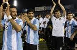 Путь на ЧМ: Аргентина