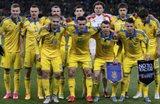 Сборная Украины в отборе на Евро, Reuters