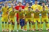 Сборная Украины, Getty Images