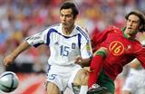 Рикарду Карвалью в финале Евро-2004, sky sports