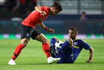 Корея — Босния и Герцеговина 1:3 Видео голов и обзор матча