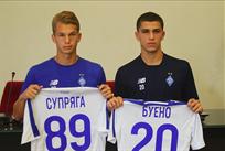Презентация новых игроков и пресс-конференция Динамо