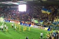 Как сборная Украины благодарила болельщиков после матча с Чехией