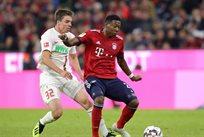 Как Бавария впервые потеряла очки в сезоне — видео голов и обзор матча