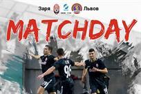Заря — ФК Львов: онлайн видеотрансляция матча УПЛ