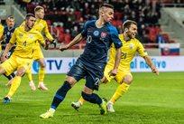 Словакия - Украина, futbalsfz.sk