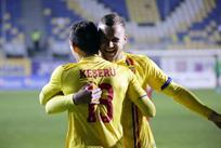 Игроки сборной Румынии, frf.ro