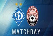 Динамо — Заря: онлайн трансляция матча УПЛ