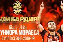 Жуниор Мораес, ФК Шахтер