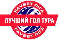 Выбери лучший гол 5-го тура чемпионата Украины