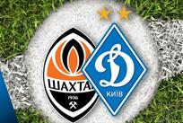 Шахтер U-21 - Динамо U-21, фото ФК Динамо