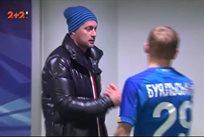 Милевский и Буяльский, фото: Скриншот