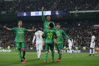 Реал Мадрид - Реал Сосьедад, Getty Images
