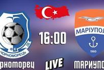 Черноморец - Мариуполь