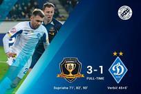 Днепр-1 - Динамо, фото: ФК Динамо