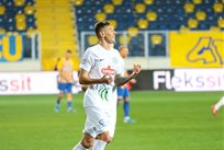 Денис Гармаш, фото ФК Ризеспор