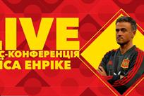 Пресс-конференция Луиса Энрике перед матчем с Украиной