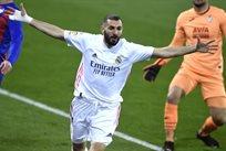 Эйбар — Реал Мадрид, Getty Images