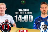 Горняк-Спорт — Черноморец: видео онлайн-трансляция матча Первой лиги