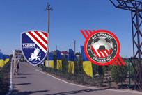 Таврия — Кривбасс