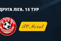 ФК Металл