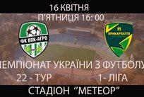 Спорт Днепропетровской области