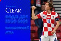 Блестящий гол Модрича, который вывел хорватов в плей-офф Евро-2020