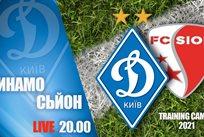 Динамо Киев — Сьон
