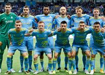 ФК Астана, fcastana.kz