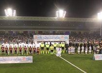 Ювентус и Милан перед стартом матча за Суперкубок в столице Катара, Getty Images