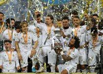 Реал - обладатель Суперкубка Испании, getty images