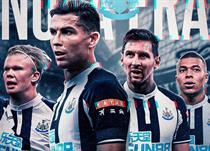 Графика: TNT Sports Brasil