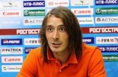фото fcrubin.ru