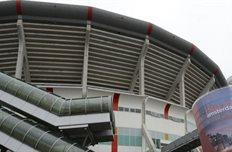 Амстердам Арена, skysports.com