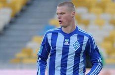 Никита Бурда, фото Football.ua