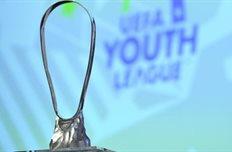 Вот за этот трофей борются лучшие юношеские команды Европы, uefa.com