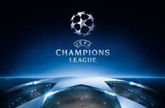 Лига чемпионов: второй квалификационный раунд, ответные матчи